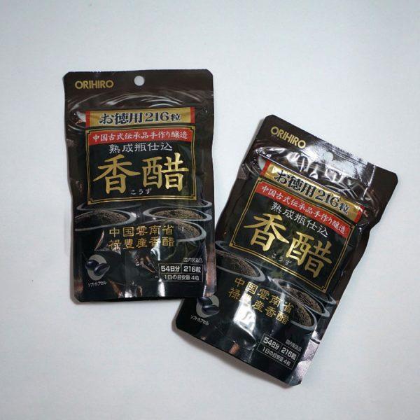 Giấm đen Giảm cân Nhật Bản