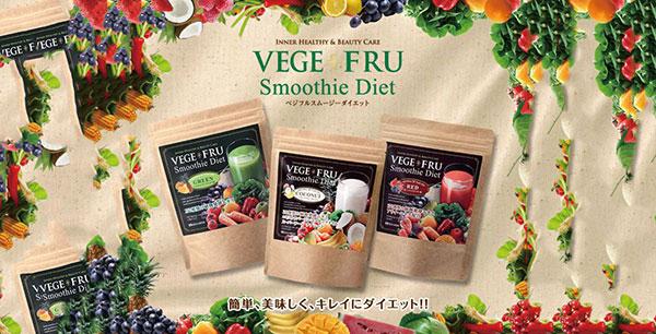 Thành phần Nguồn gốc Vege Fru Smoothie Diet 300g