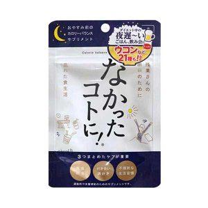 Viên uống Enzyme giảm cân đêm Nhật Bản