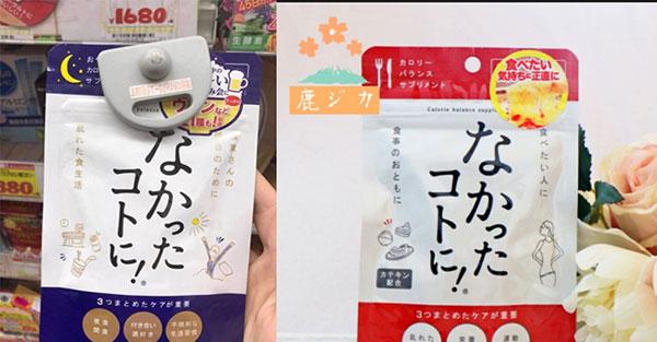 Enzyme giảm cân Nhật