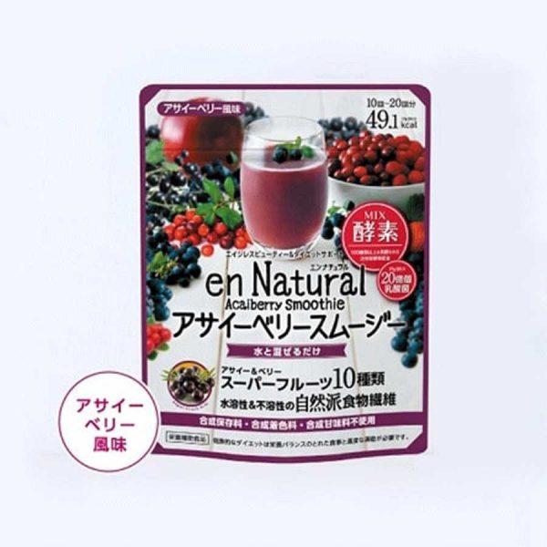 Bột Rau Củ Giảm Cân Của Nhật Bản Acaiberry Smoothie En Natural