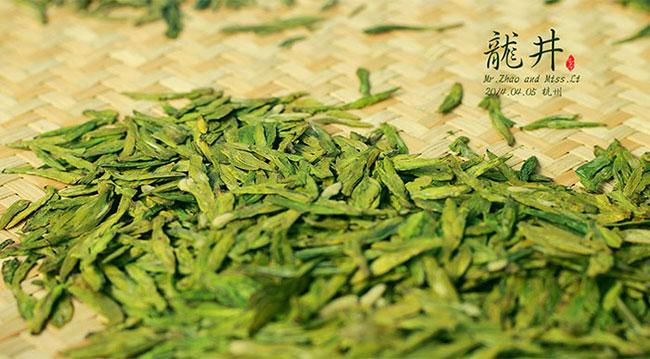 Có 5 loại trà Long Tỉnh chính
